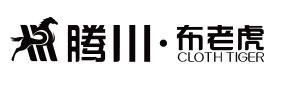 万博manbetx最新客户端_万博网页登录_万博客户端manbetx