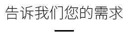 浙江腾川万博网页登录发展有限公司