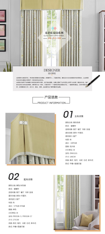 腾川万博网页登录